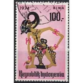 Indonésie 1974 Oblitéré Used Cultes et Dieux Bima