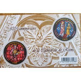Timbre Bloc Feuillet 2011 800° anniversaire de la cathedrale de Reims neuf