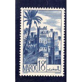 Timbre-poste du Maroc (Kasbah d'Ouarzazat)