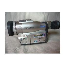 Lecteur : dvd, blu-ray, enregistreur