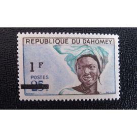TIMBRE DAHOMEY YT 231 Nessoukoue femme 1965