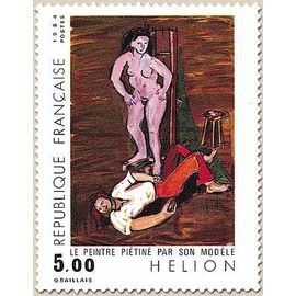 France 2343 - Jean Hélion (1904-1987),