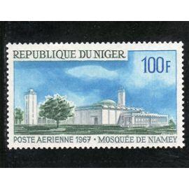 Timbre de poste aérienne du Niger (Mosquée de Niamey)