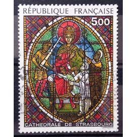 Vitrail Cathédrale de Strasbourg 5,00 (Très Joli n° 2363) Obl - France Année 1985 - N22270
