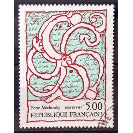 Alechinsky - oeuvre 5,00 (Superbe n° 2382) Oblitération Très Propre / Légère - France Année 1985 - N22460