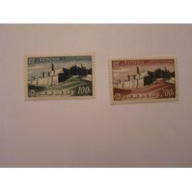lot de deux timbres neufs de Tunisie pote aérienne n° 20 et 21
