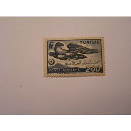 timbre neuf Tunisie pote aérienne n° 15