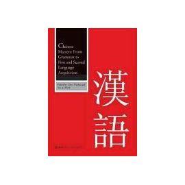 Chinese Matters - Chris Wilder