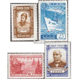 union soviétique 2270,2277,2278,2299 (complète.Edition.) oblitéré 1959 MUnchtumkuly, physique, revolution u.Un vie de marin