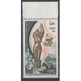 Timbre France 1976 Yvert et Tellier n°1906 Xe Festival Internationale du film de Tourisme Tarbes Bord de Feuille Neuf** Gomme intacte