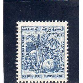 Timbre-taxe de Tunisie (Produits agricoles)