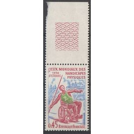Timbre France 1970 Yvert et Tellier n°1649 Jeux Mondiaux des Handicapes Physiques St étienne 1970 Bord de Feuille Neuf** Gomme intacte