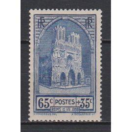 france, 1938, fêtes de la restauration de la cathédrale de reims, n°399, neuf.