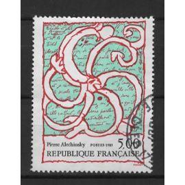 France, timbre-poste oblitéré Y & T n° 2382 P. Alechinsky, 1985