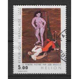 """France, timbre-poste oblitéré Y & T n° 2343 J. Hélion, """"Le peintre piétiné par son modèle"""", 1984"""