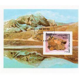 Afghanistan- Bloc feuillet oblitéré- 26/05/99- Minéraux
