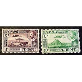 ethiopie poste aérienne neuf y et t n° 23 24 lot de 2 timbres de 1947-55