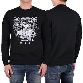 kenzo homme pull tigre - 54% remise - www.