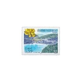France 2000 GERARDMER VALLEE DES LACS VOSGES - N° 3311 neuf