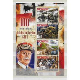 AFRIQUE MOZAMBIQUE 2016 : 100è anniversaire de la Bataille de Verdun : Effigie de Pétain (1856-1951) - Bloc de 4 timbres oblitérés