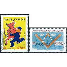 france 2003, beaux exemplaires yvert 3556, europa, bal de l