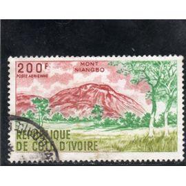 Timbre de poste aérienne de Côte d'Ivoire (Mont Niango)