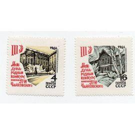 Russie- Lot de 2 timbres neufs- Timbres dédiés au compositeur Tchaïkowsky