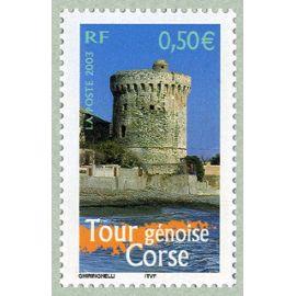 france 2003, Portraits de Régions N° 2 - La France à voir très bel exemplaire neuf** luxe yvert 3598 Tour génoise corse.