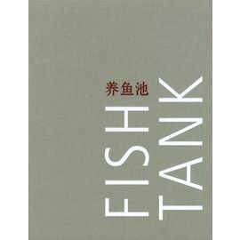 Fish Tank - Christophe Bourgeois