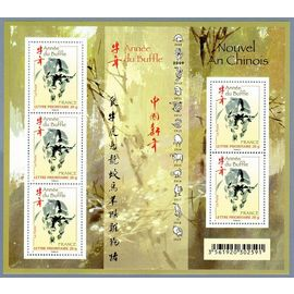 france 2009, très beau bloc feuillet neuf** luxe astrologie chinoise, nouvel an chinois, année du buffle, 5 timbres yvert 4325, validité permanente lettre prioritaire, pour collection ou affrancht.