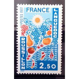 Région Languedoc-Roussillon 2,50 (Impeccable n° 1918) Neuf** Luxe (= Sans Trace de Charnière) - France Année 1977 - N10779
