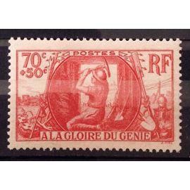 A La Gloire du Génie Militaire 70c+50c (Superbe n° 423) Neuf** Luxe (= Sans Trace de Charnière) - Cote 16,00€ - France Année 1939 - N25585