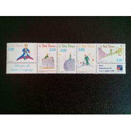 """timbre FRANCE YT B3179A Antoine de Saint-Exupery """"Le Petit Prince"""" 1998 ( 8812 )"""