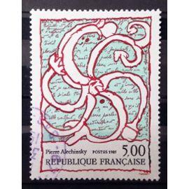 Alechinsky - oeuvre 5,00 (Superbe n° 2382) Oblitération Très Légère / Propre - France Année 1985 - N25608