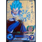 Dragon Ball Heroes HJ6 Reg Set 30//30