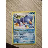 Carte Pokemon Laggron 130 pv Platine Vainqueurs Supremes Holo !!!