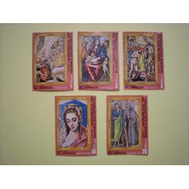 Lot de 5 timbres oblitérés - Guinée équatoriale - Peinture - Tableaux de El Greco