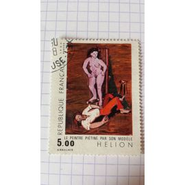 Lot n°145 ■ timbre oblitéré france n ° 2343 ---- 5f multicolore