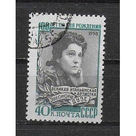 RUSSIE 1958 : Centenaire de la naissance d