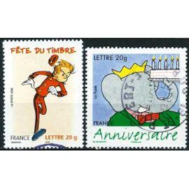 france, joloi lot 2006, yvert 3877 fête du timbre, spirou, et 3927 bon anniversaire, babar apporte le gateau, oblitérés, TBE