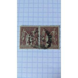 Lot n°161 ■ paire de timbre oblitéré france classique n ° 88 ---- 4c lilas-brun