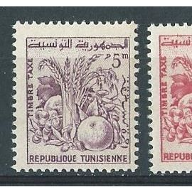 Timbres neuf** taxe Tunisie année 1960 n° 78 et 79