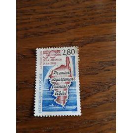 Corse anniversaire libération 50 ans timbre france tp2