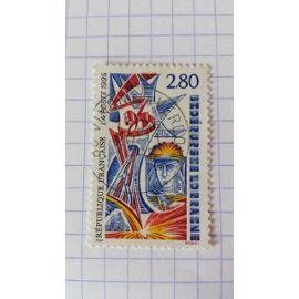 Lot n°184 ■ timbre oblitéré france n ° 2940 ---- 2f80 multicolore