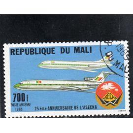 Timbre de poste aérienne du Mali (15ème anniversaire de l'Agence pour la sécurité de la navigation aérienne en Afrique A.S.E.C.N.A.)
