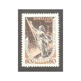 russie neuf y et t n° 2014 de 1957