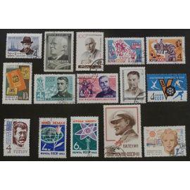 russie oblitéré y et t n° 2326 et plus lot de 15 timbres de 1963