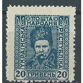 Taras Shevchenko poète, peintre, humaniste Ukraine 1920 n° 140 neuf**