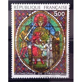 Vitrail Cathédrale Strasbourg - 5,00 (Magnifique n° 2363) Obl - France Année 1985 - N12321