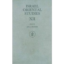 Israel Oriental Studies: Volume 12 - Kraemer